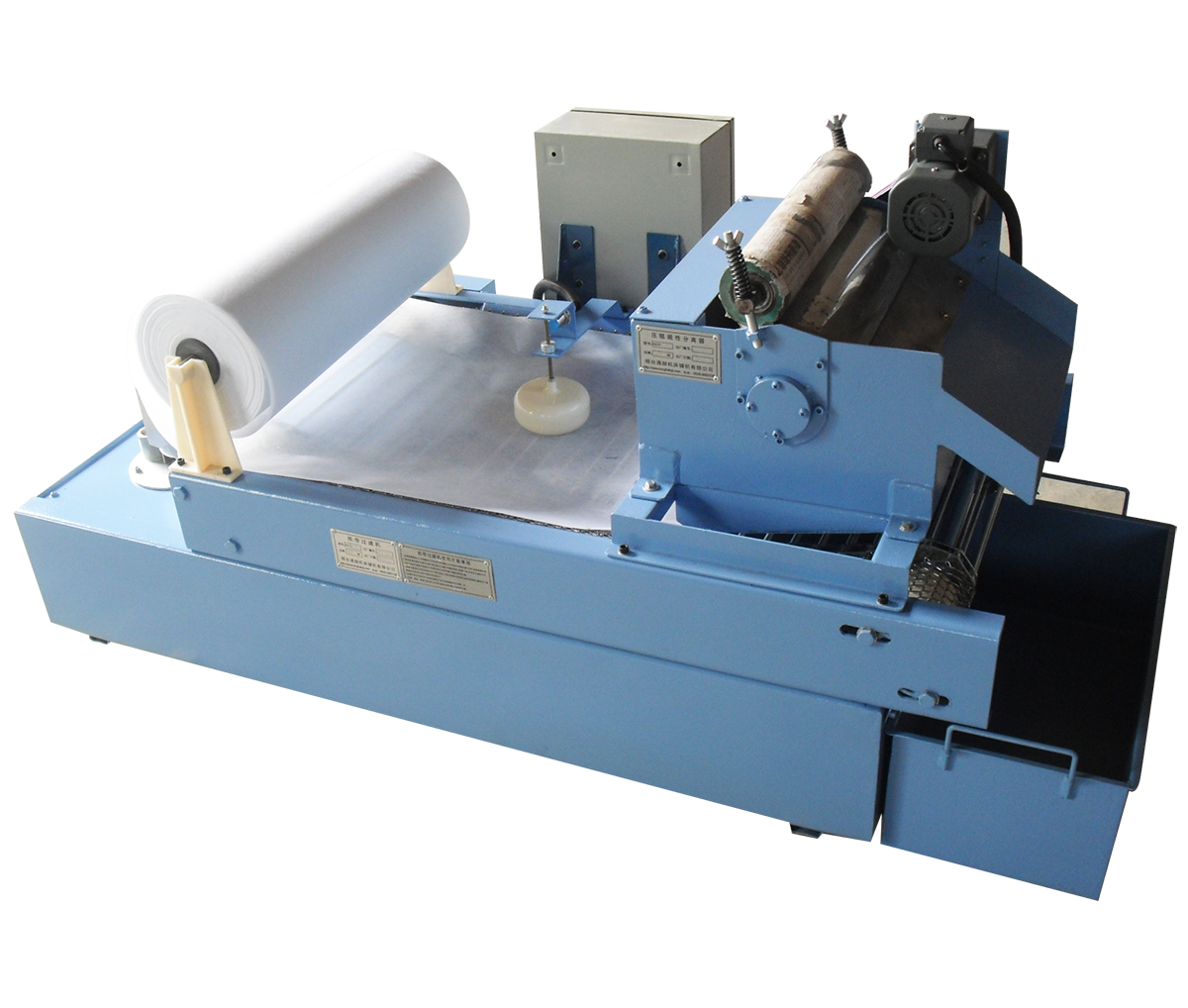 BXCZG磁辊纸带过滤机